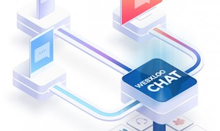 WX Chat: Distraction-Free Chat For Business